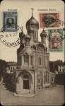 buc-biserica-rusa